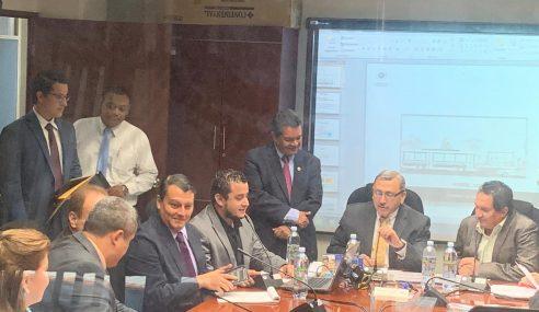 Ministro de Obras Públicas informa sobre SITRAMSS
