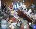 FMI advierte de riesgos y le interesa la relación entre Asamblea y gobierno