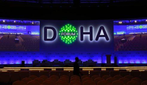 Presidente Nayib Bukele participará en el Doha Forum